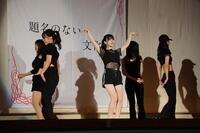 有志(BLACK HISASHI)